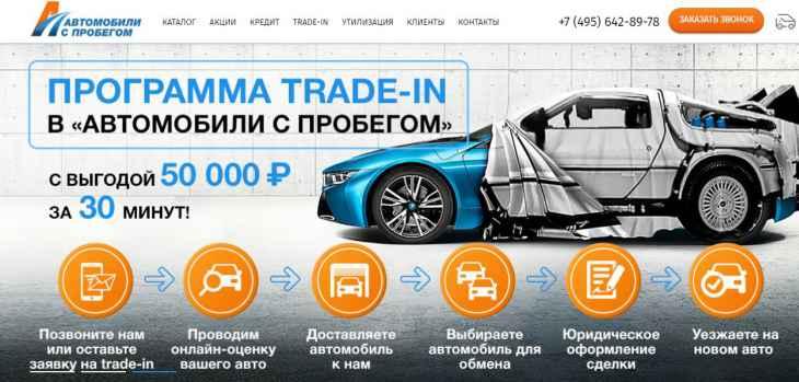 на Новохохловской logo